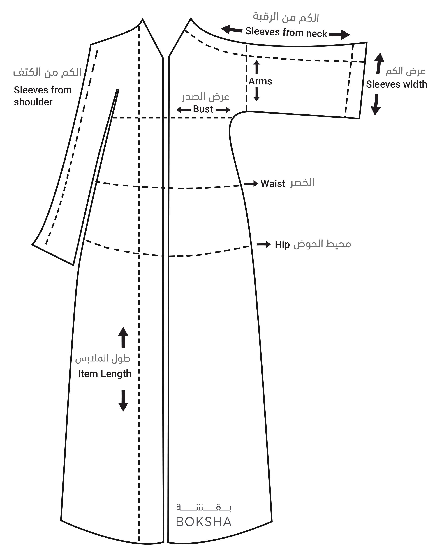 Boksha Size guide image