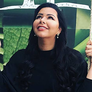 Basma Al Fahim