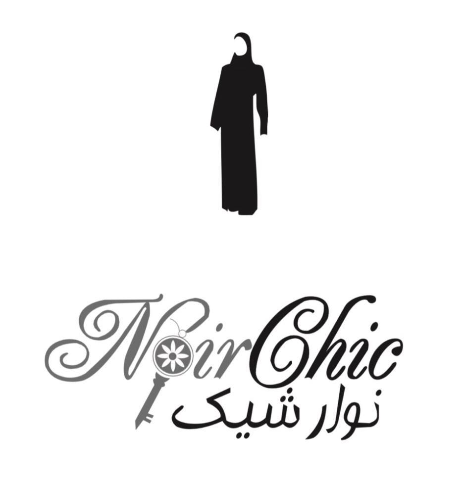 Noir Chic Abaya