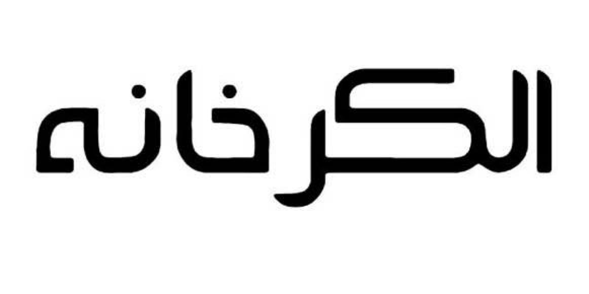 Alkr5ana