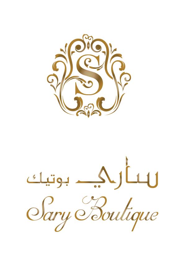 Sary Boutique