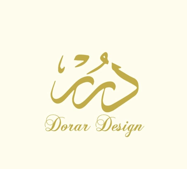 Durar design