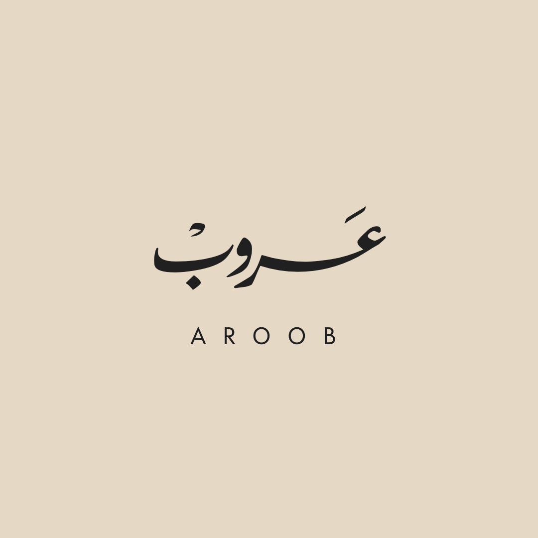 Aroob