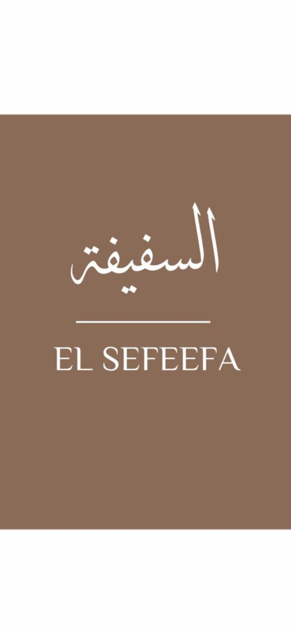 Elsefeefa