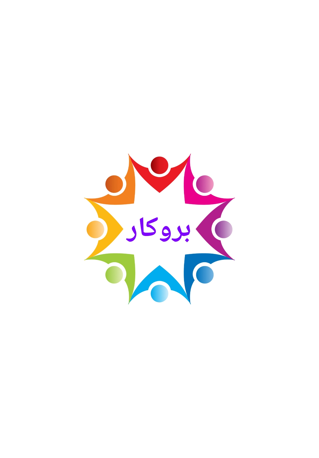Brokar ِAbaya