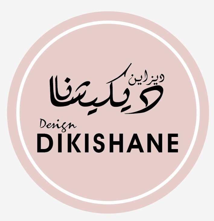 Dikishane design