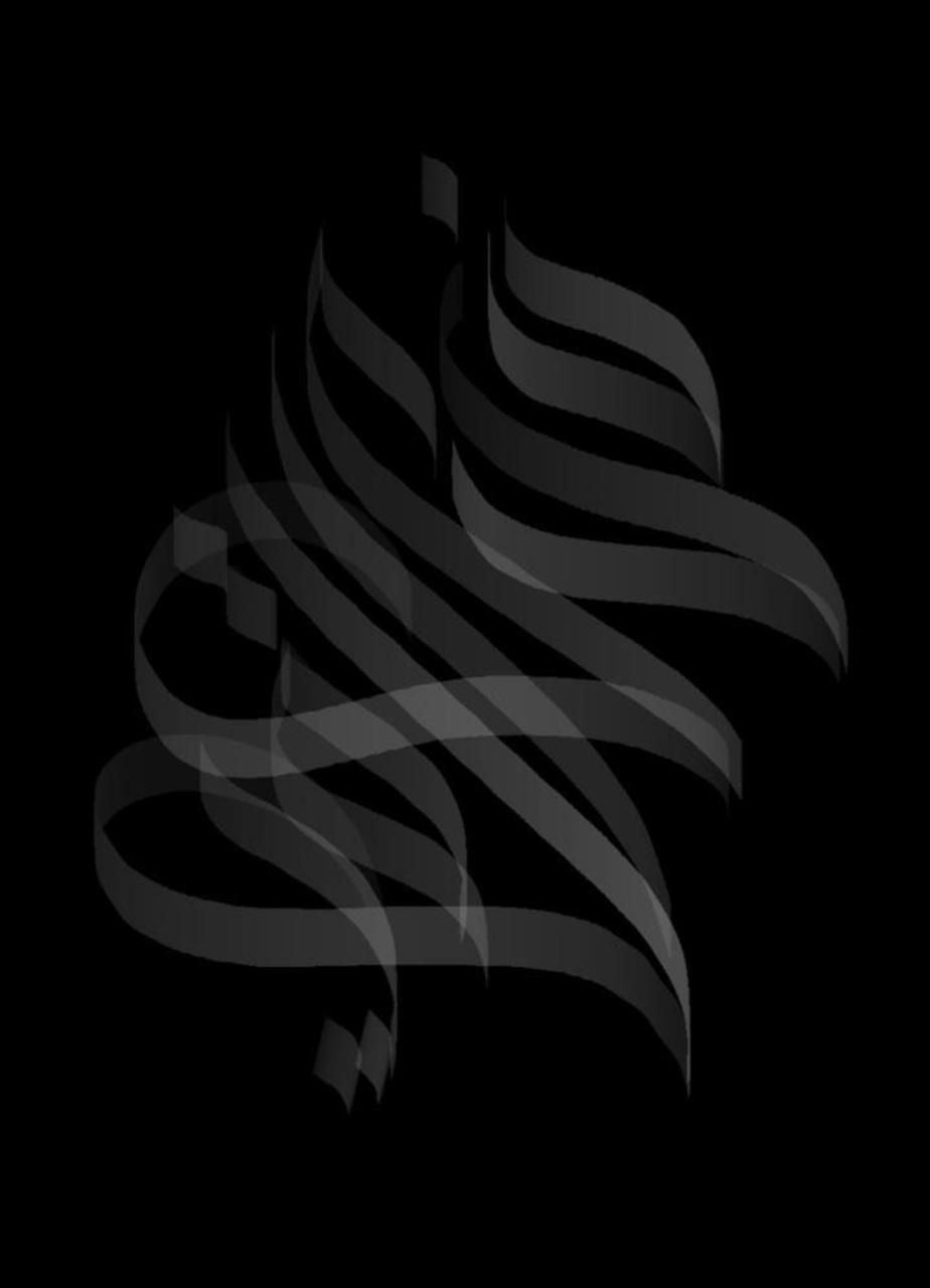Under Abayah