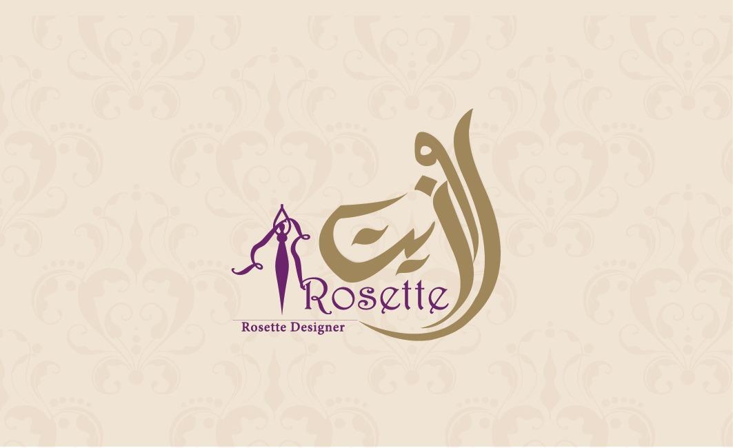 Rosette Abaya