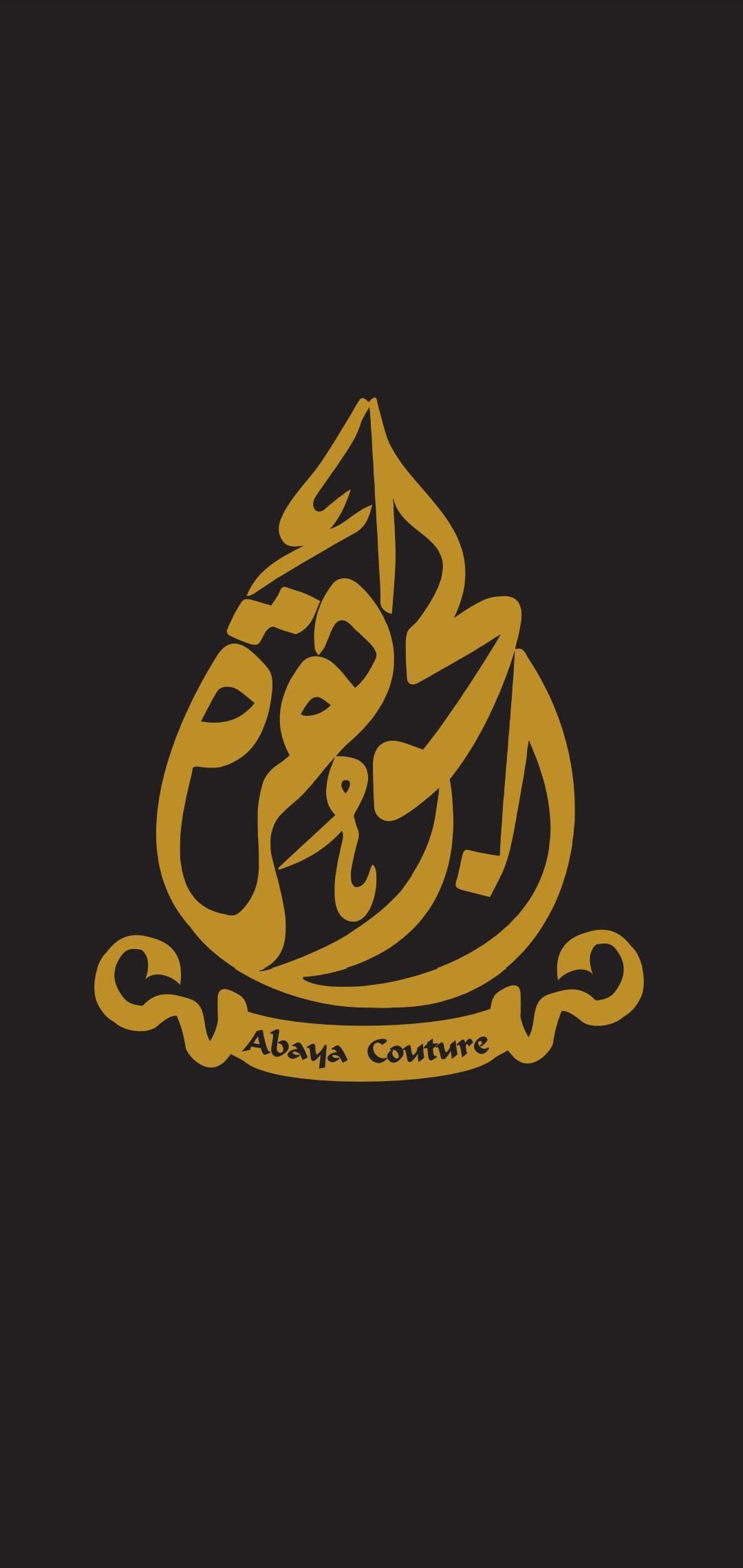 Aljawhara Couture